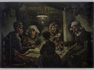 Домашнее задание: 1 слайд - краткая биография художника Винсента ван Гога; 2