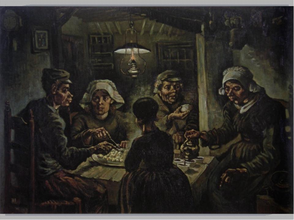 Домашнее задание: 1 слайд - краткая биография художника Винсента ван Гога; 2...