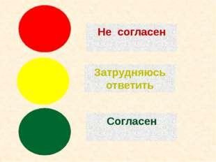 Решите правильно или неправильно то или иное суждение 1. Наследственность