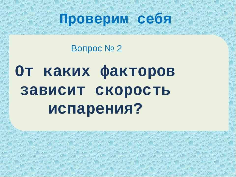 Домашнее задание Всем §72-73, вопросы после параграфов письменно Дополнительн...