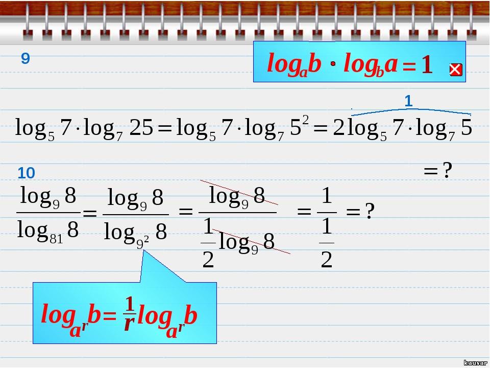 1 b r a log 9 10 = 1 r 1 r b a log =