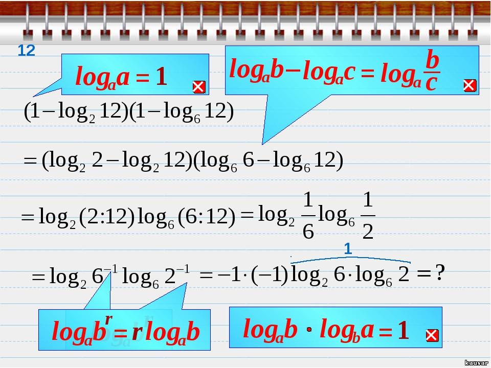 12 r 1 = 1 – b a log = 1