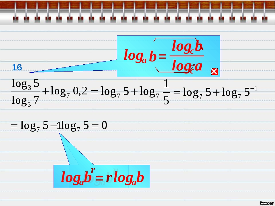 16 1 r = a log b b a log