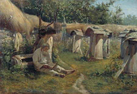 http://www.xliby.ru/kulturologija/krestnaja_sila/i_015.jpg