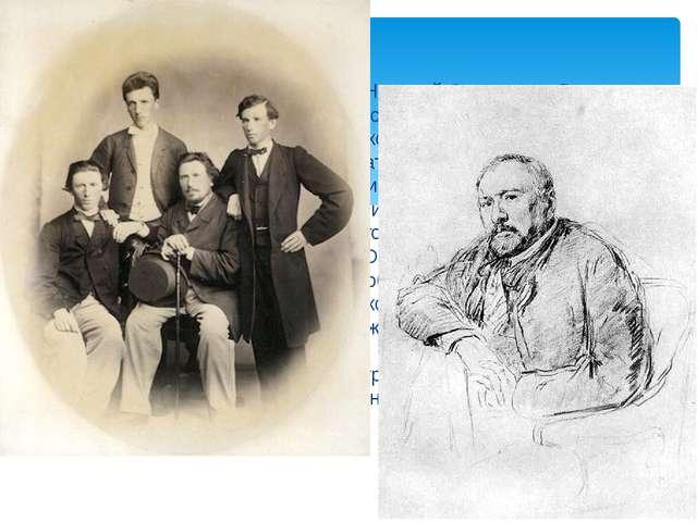 Русский писатель-этнограф. Николай Семенович Лесков родился 16 февраля (по ст...