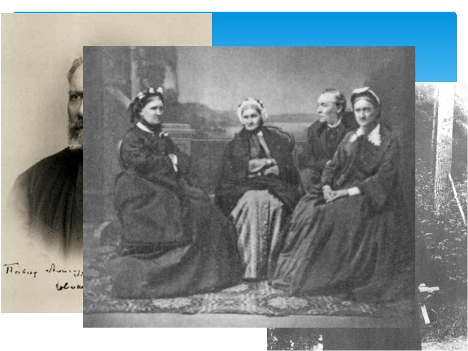 Первые главы романа были напечатаны в январе 1864 года в «Библиотеке для Чтен...