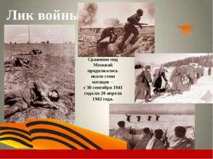 Город – герой Ленинград УКАЗ ПРЕЗИДИУМА ВЕРХОВНОГО СОВЕТА СССР О ВРУЧЕНИИ ГОР