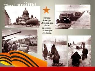 Город – герой Город-миллионер на юго-востоке европейской части России, с 15