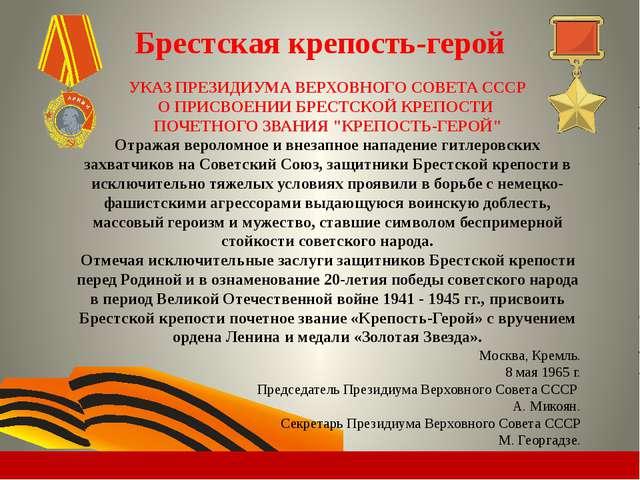 Лик войны В 4 часа утра 22 июня 1941 года на крепость обрушился бомбовый удар...