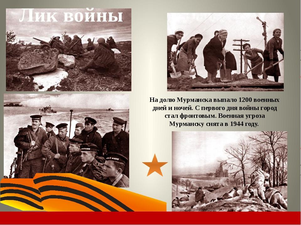 Город – герой   Один из древнейших городов России, он имеет выгодное геогр...