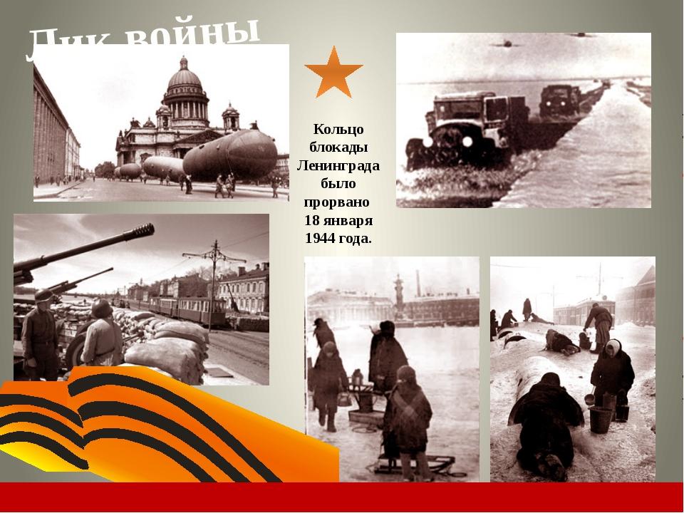 Город – герой Город-миллионер на юго-востоке европейской части России, с 15...