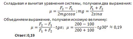 http://bocharova.ucoz.ru/61.bmp