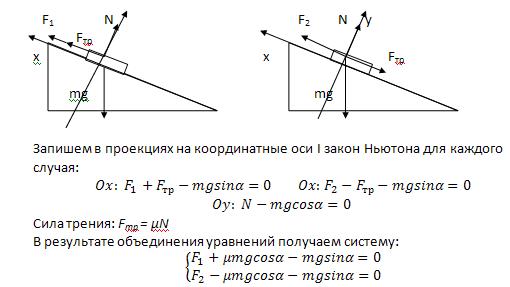 http://bocharova.ucoz.ru/60.bmp