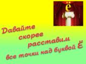 hello_html_m7e055b8e.png