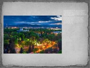 Нальчикский городской паркгордость всей Кабардино-Балкарской республики. Его