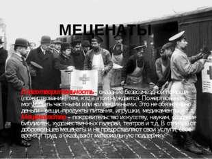 Ивановский край сегодня – Это большая и развивающаяся область, В которой можн