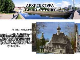ТЕКСТИЛЬНАЯ ПРОМЫШЛЕННОСТЬ Ивановская область является крупнейшим районом тек