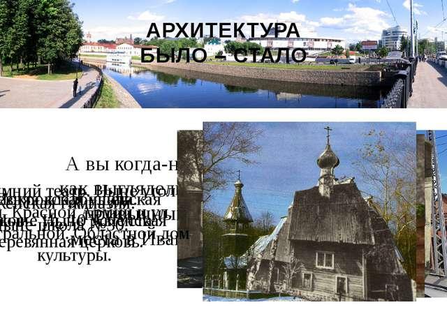 ТЕКСТИЛЬНАЯ ПРОМЫШЛЕННОСТЬ Ивановская область является крупнейшим районом тек...