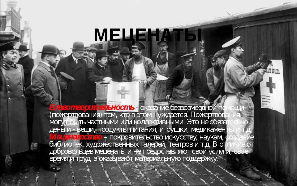 Ивановский край сегодня – Это большая и развивающаяся область, В которой можн...