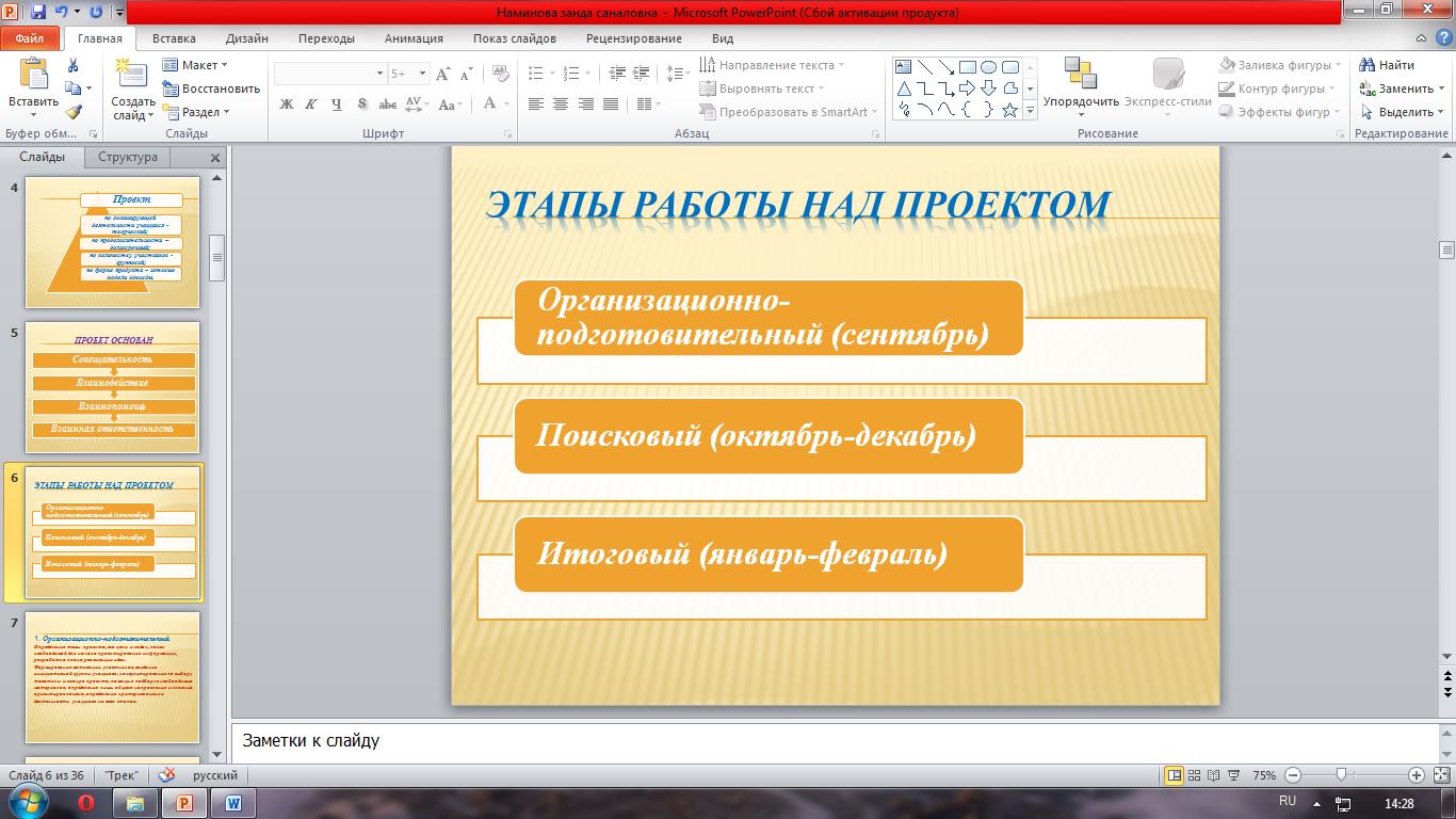 hello_html_mf302c4c.png