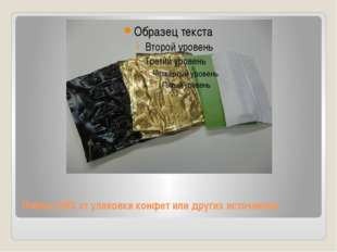 Плёнка ПВХ от упаковки конфет или других источников