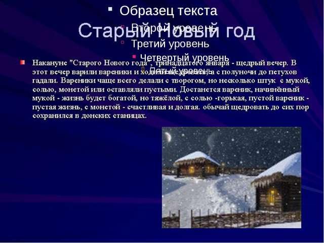 2019 год  GODvGODU.ru новые фото
