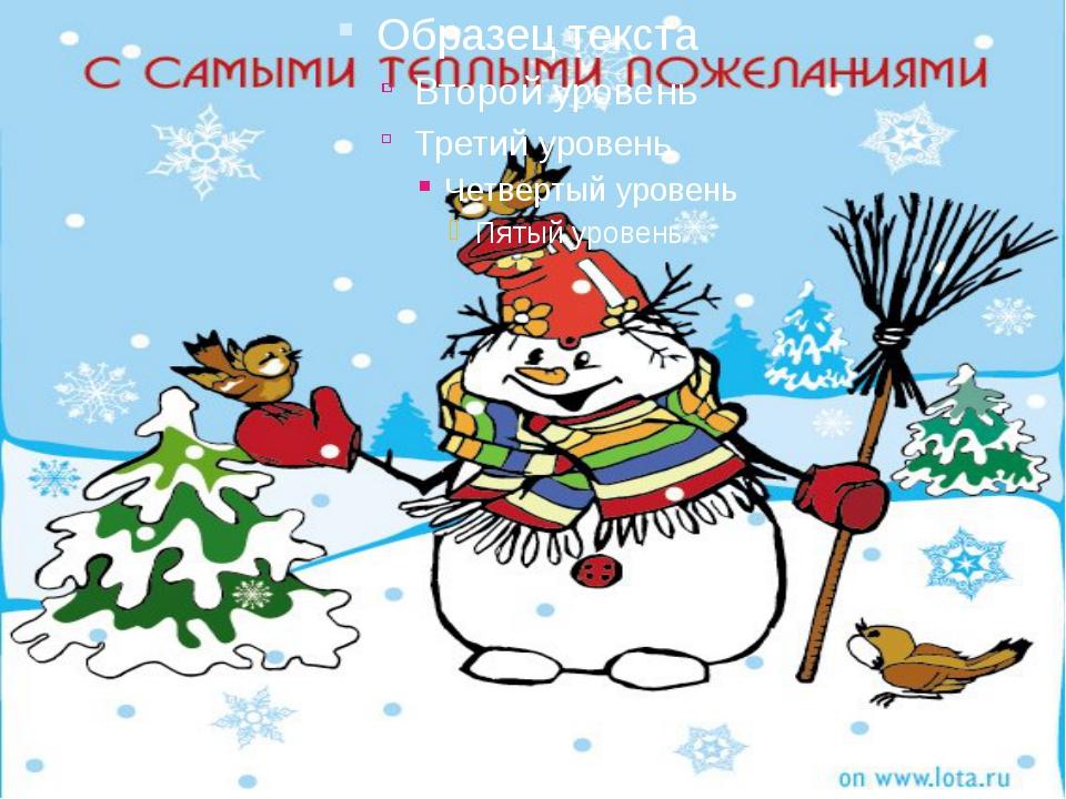 Праздничные новый год выходные