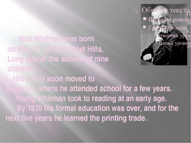 Walt Whitman was born on May 31, 1819, in West Hills, Long Island, the secon...