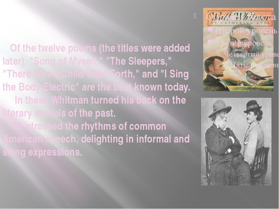 "Of the twelve poems (the titles were added later), ""Song of Myself,"" ""The Sl..."
