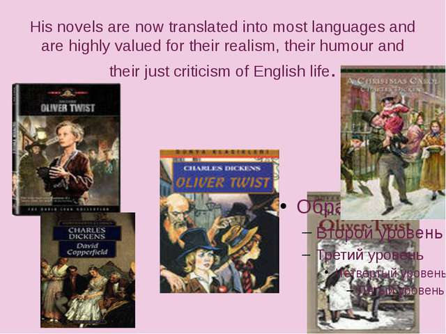 His novels are now translated into most languages and are highly valued for t...