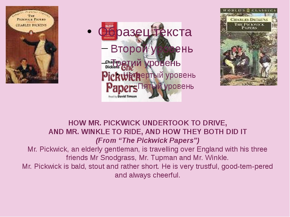 HOW MR. PICKWICK UNDERTOOK TO DRIVE, AND MR. WINKLE TO RIDE, AND HOW THEY BOT...