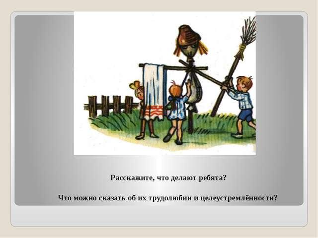 Список источников иллюстраций http://scoolgranit.ucoz.ru/risunki/school0301.j...