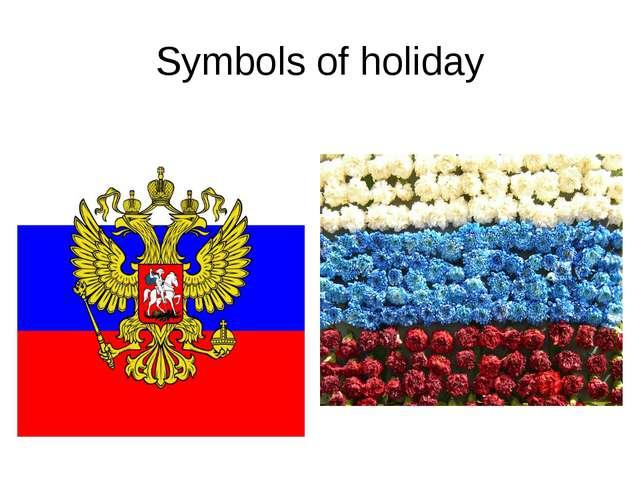 Symbols of holiday