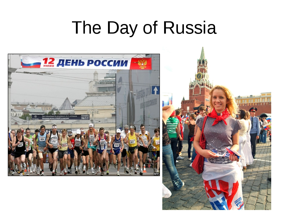 The Day of Russia