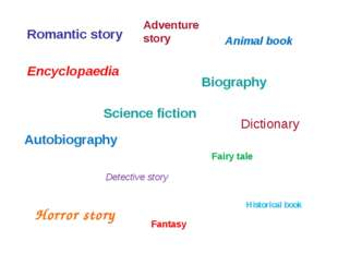Romantic story Biography Fairy tale Detective story Horror story Science fict