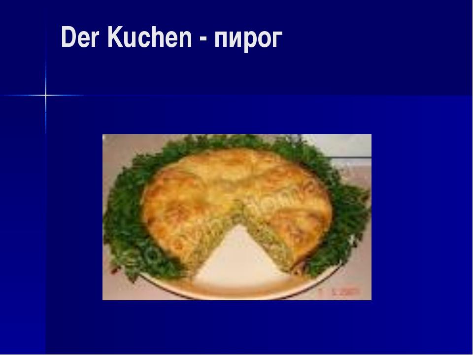 Der Kuchen - пирог