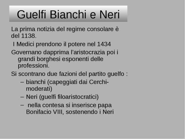 Guelfi Bianchi e Neri La prima notizia del regime consolare è del 1138. I Med...