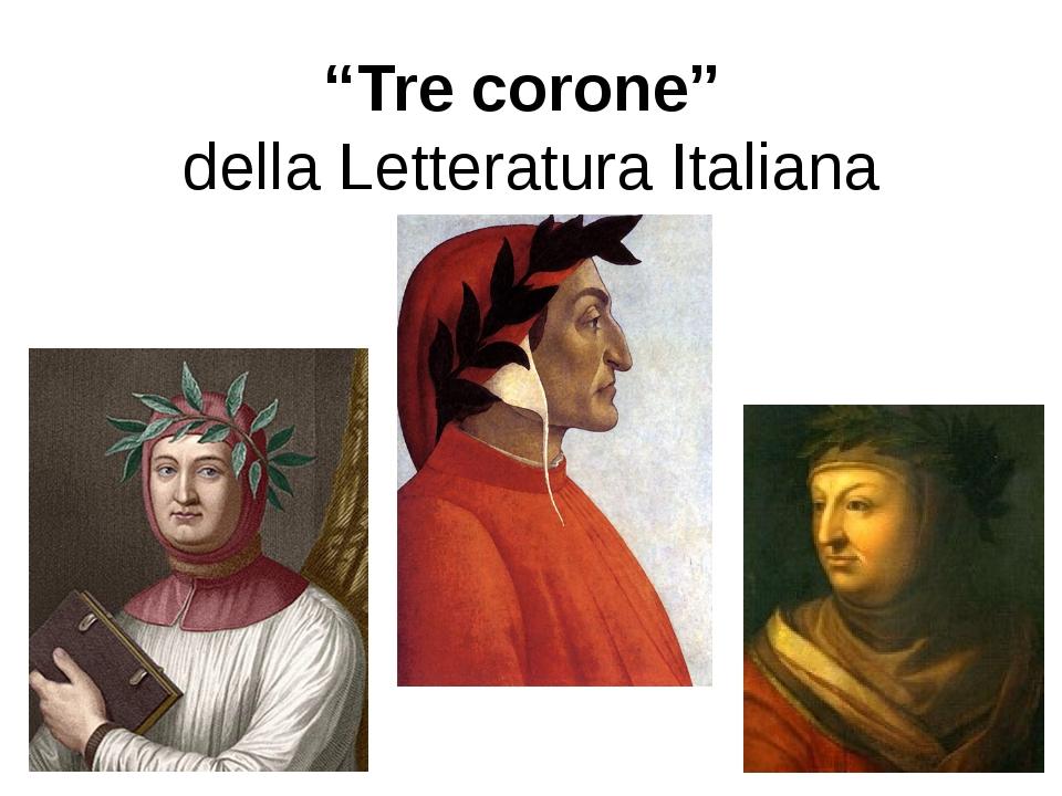 """""""Tre corone"""" della Letteratura Italiana"""