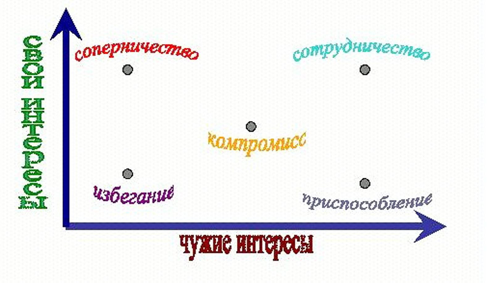 hello_html_m471a9528.jpg