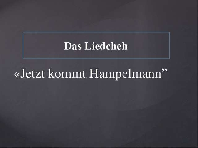 """«Jetzt kommt Нampelmann"""" Das Liedcheh"""