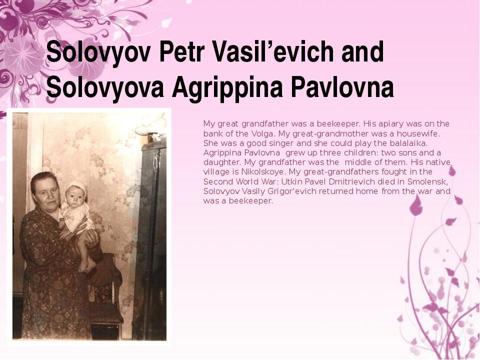 Solovyov Petr Vasil'evich and Solovyova Agrippina Pavlovna My great grandfath...