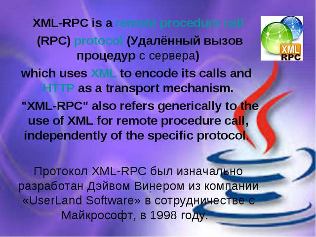 XML-RPC is a remote procedure call (RPC) protocol (Удалённый вызов процедур с...
