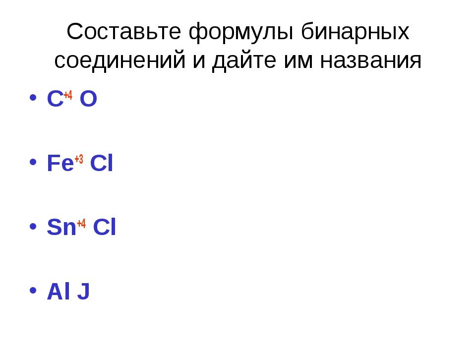 Составьте формулы бинарных соединений и дайте им названия C+4 O Fe+3 Cl Sn+4...