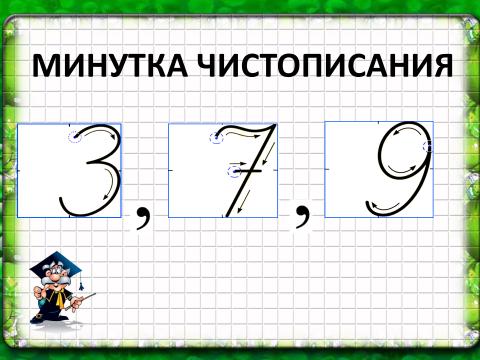 hello_html_200da63a.png