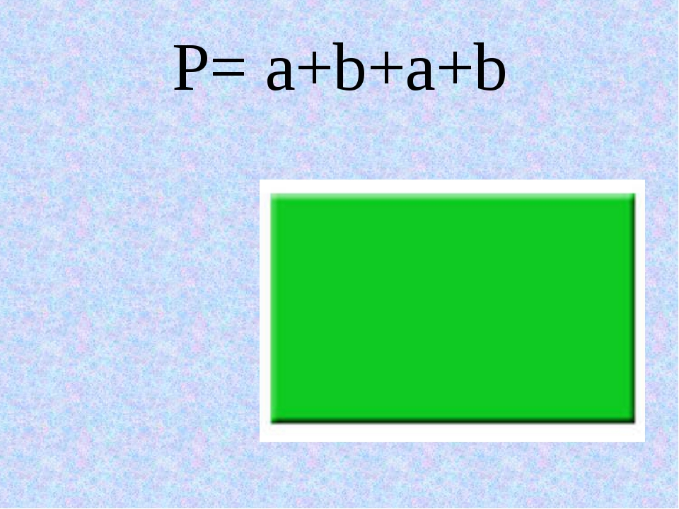 P= a+b+a+b