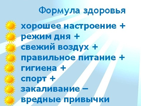 hello_html_3b9f58e3.jpg