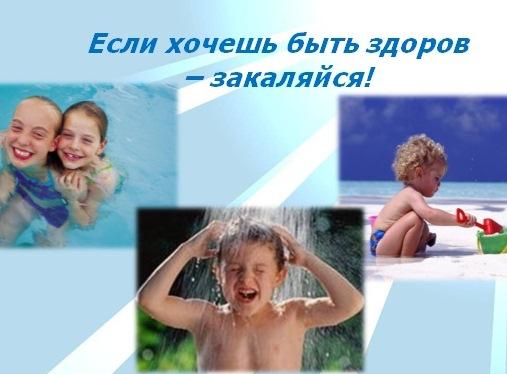 hello_html_4259aee4.jpg