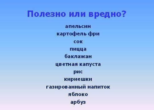 hello_html_m1ab8a4f8.jpg