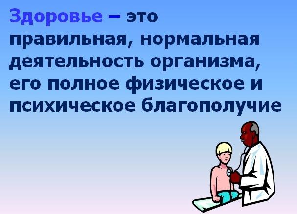 hello_html_m20e75e86.jpg