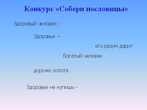 hello_html_m50606c07.jpg